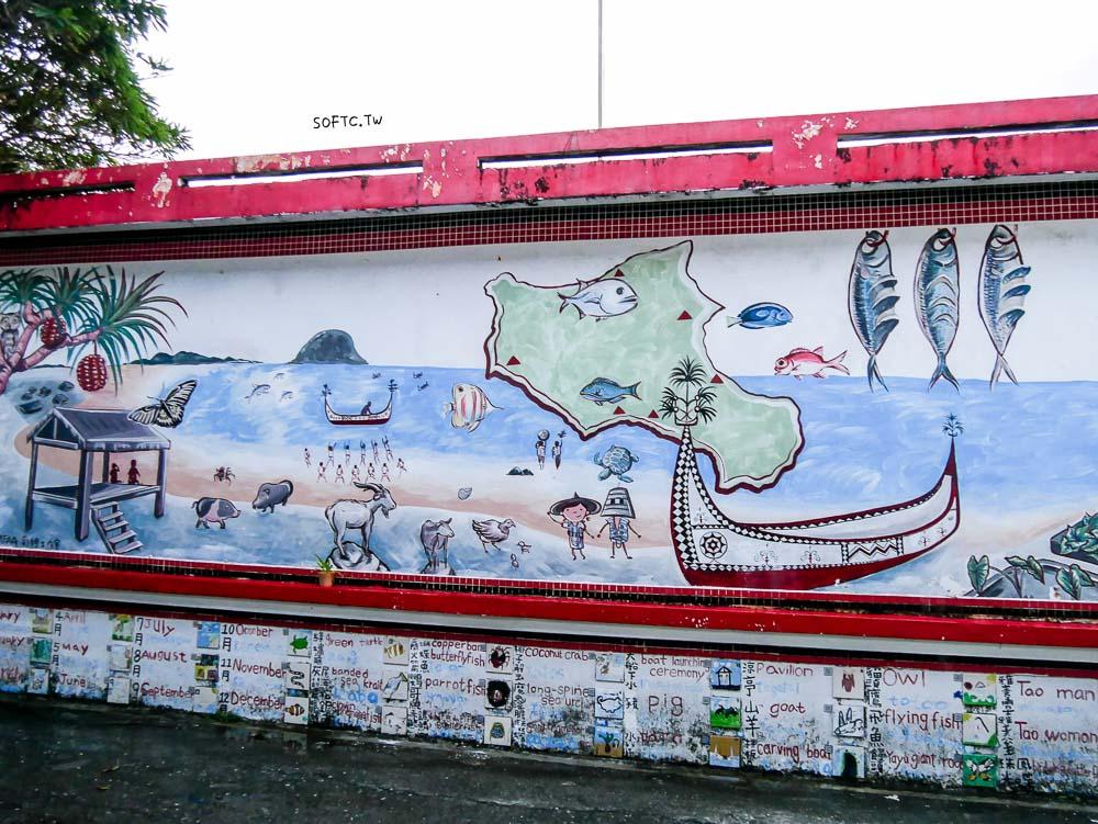 蘭嶼椰油部落景點推薦》椰油國小●坐擁無敵海景校園! 超好拍拼板舟司令台+美景擋浪牆 椰油國小開放時間