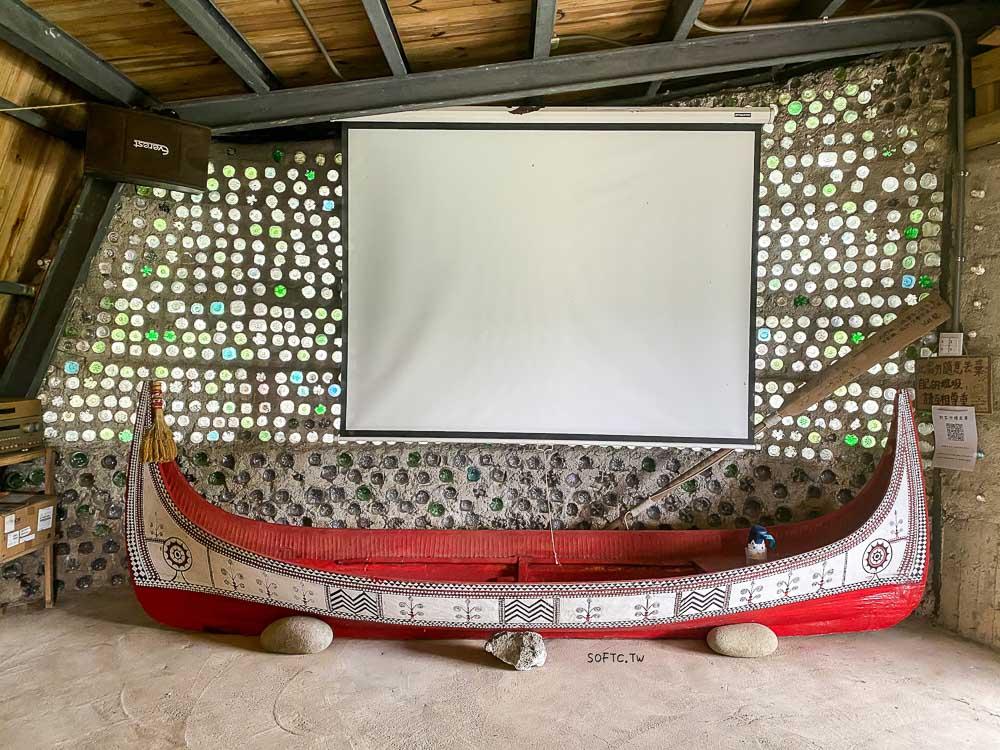 蘭嶼野銀部落景點推薦》咖希部灣Kasiboan●創作者就是你我! 垃圾寶特瓶製成的飛魚蘭嶼隱藏景點