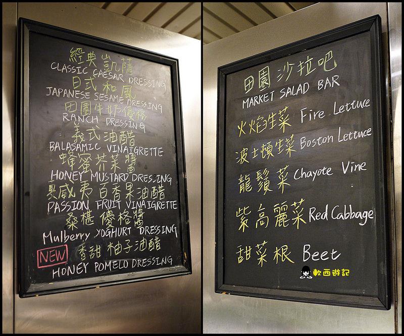 [食記]台北芝山站 Market Cafe 味.集.廚房 國賓大飯店旗下自助餐 聖誕套餐 12月限定雙人超值套餐22oz肋眼牛排! 健康新鮮吃到飽