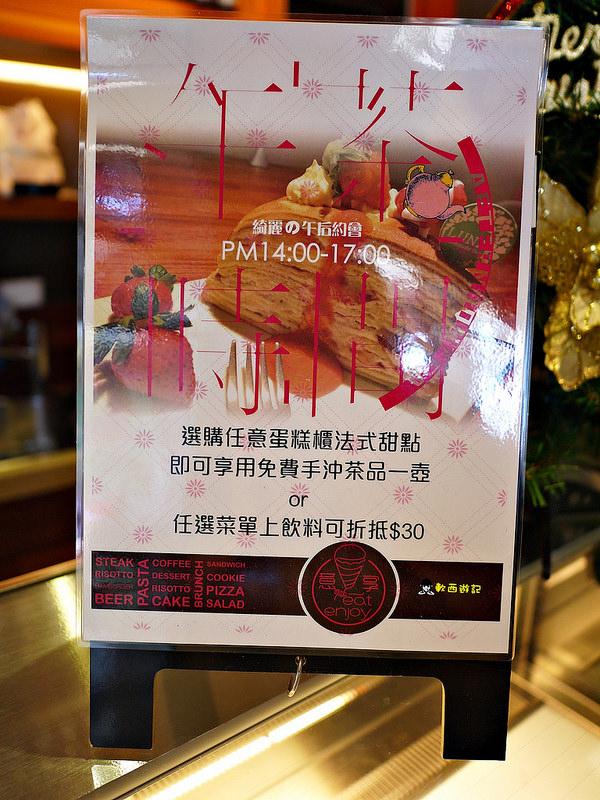 [食記]新北林口  意享美式廚房(林口三井店) 可愛柯基副店長 季節限定好吃草莓塔、草莓千層蛋糕 選擇多多大份量K