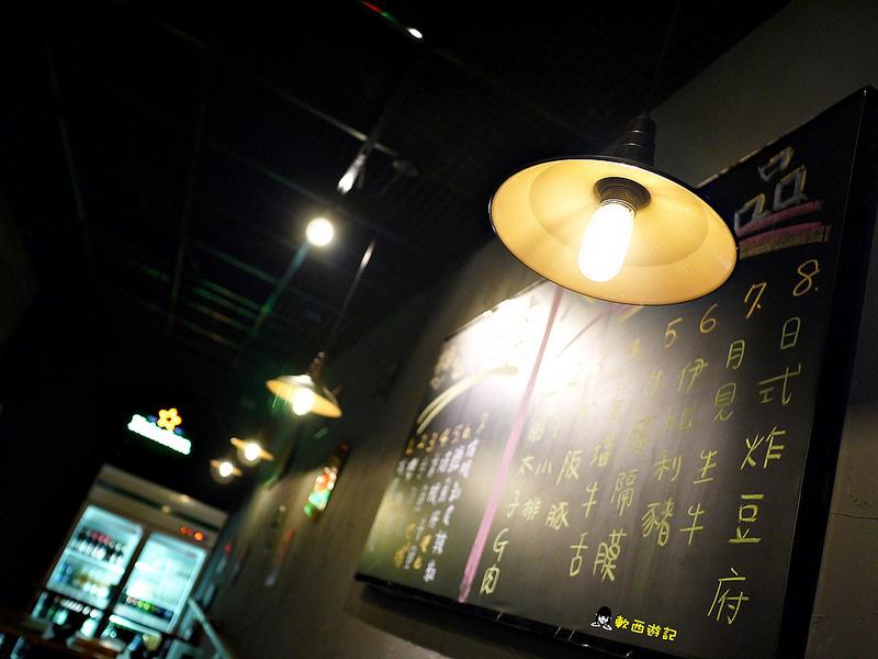 台北雙連站 一號倉庫炭火串燒Bar 下班小酌消夜好去處~ 日式居酒屋