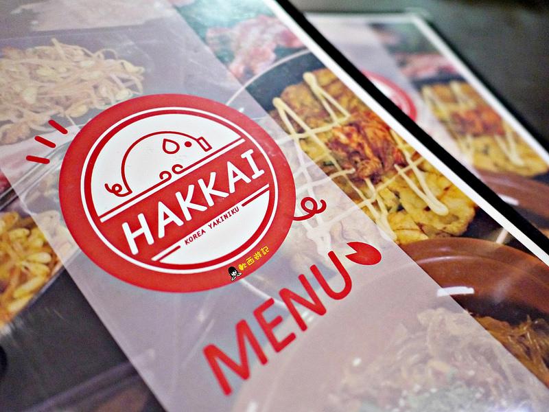 [食記]台北行天宮站 Hakkai八戒韓食 來自日本的韓國燒肉店 專人服務動口不動手 韓式燒肉店
