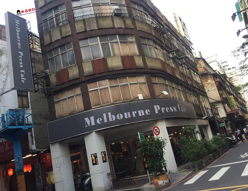 (已歇業)[食記]新北府中站 墨爾本布蕾斯咖啡廳Melbourne Press Cafe 少女心超人氣彩虹蛋糕! 熱門IG打卡景點~ 每日限定下午茶