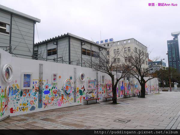 [福岡][Day3]門司港 九州鐵道博物館 門司港懷舊展望室 八音盒博物館 到逛街觀光看風景都適合的港邊悠遊去吧~