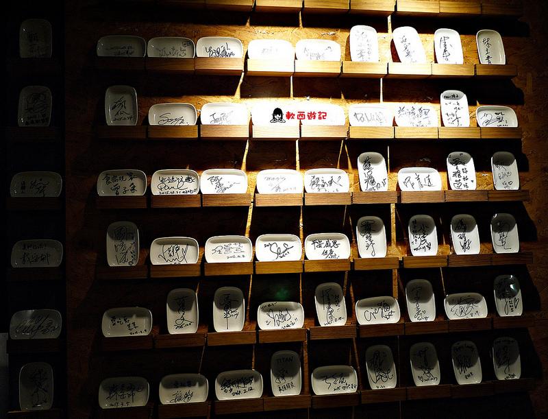 東區韓式烤肉》娘子韓食-市民店●全牛拼盤韓式烤牛肉 韓式小菜無限續!貼心專人服務大口吃肉! 忠孝敦化站美食