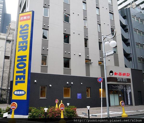 [東京][住宿]新宿歌舞伎町超級酒店Super Hotel Shinjuku Kabukicho 新宿住宿推薦!!! 免費泡湯 免費5樣女生小物 早餐BUFFET吃到飽 東京住宿推薦/日本住宿推薦