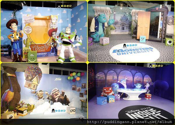 [展覽]台北忠孝新生 三創數位生活園區 暑假總動員 免費展覽 怪獸大學/玩具總動員/腦筋急轉彎/天外奇蹟 來跟迪士尼皮克斯們歡度熱鬧夏天