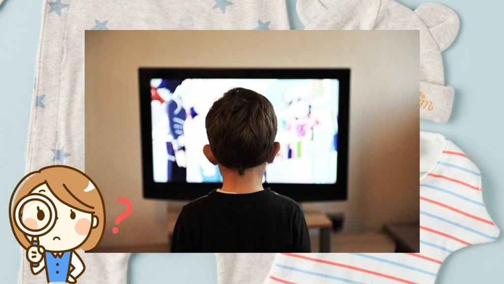 テレビ離れの現状