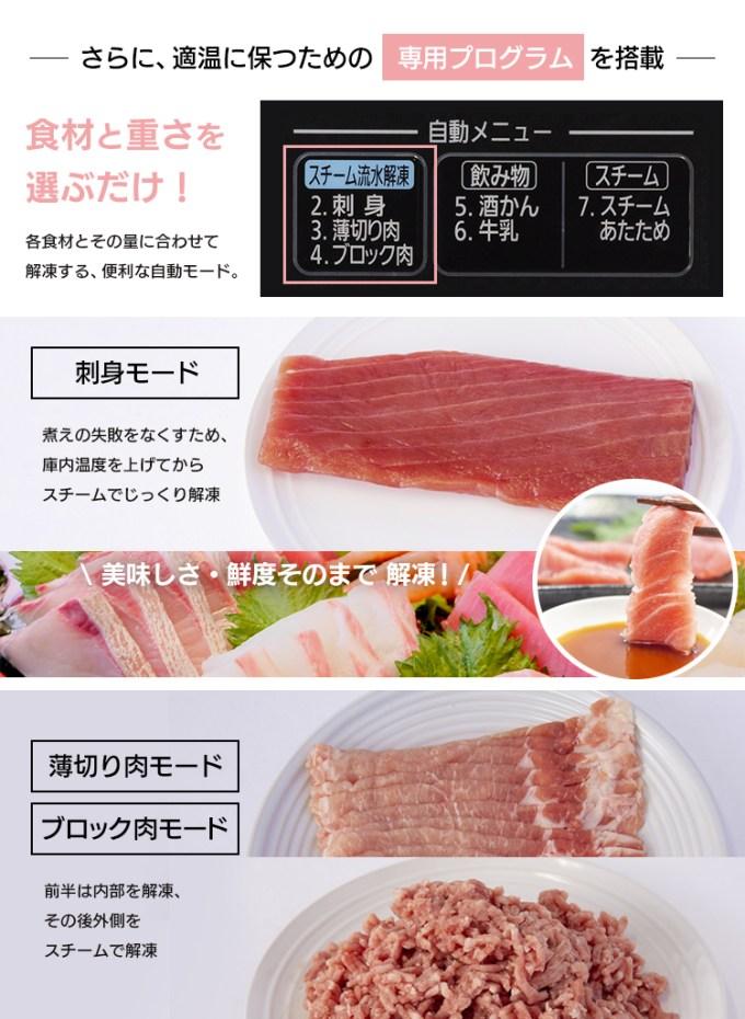 アイリスオーヤマ スチーム流水解凍オーブンレンジ 24L MS-YS3