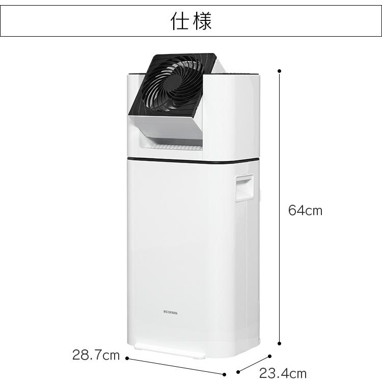 サーキュレーター衣類乾燥除湿機|仕様