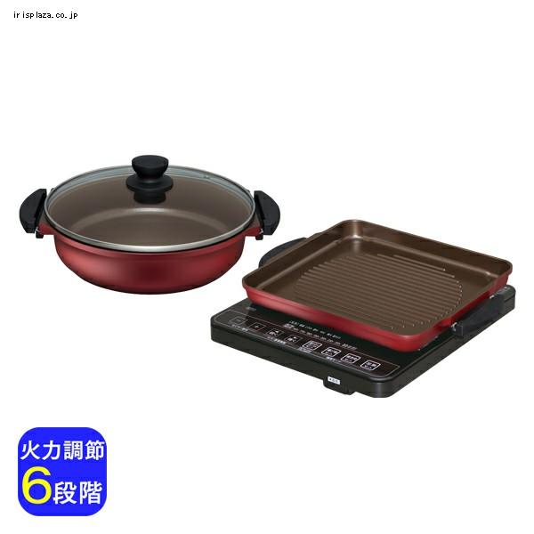 ガラストップIHクッキングヒーター&焼き肉プレート&鍋セット IHC-T51S-B ¥9,980