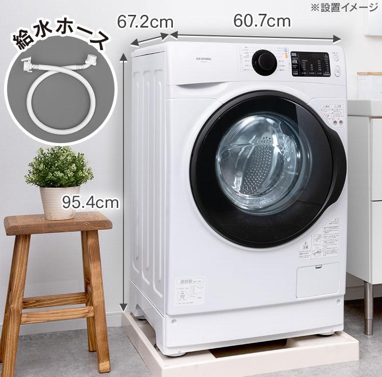 アイリスオーヤマのドラム式洗濯機
