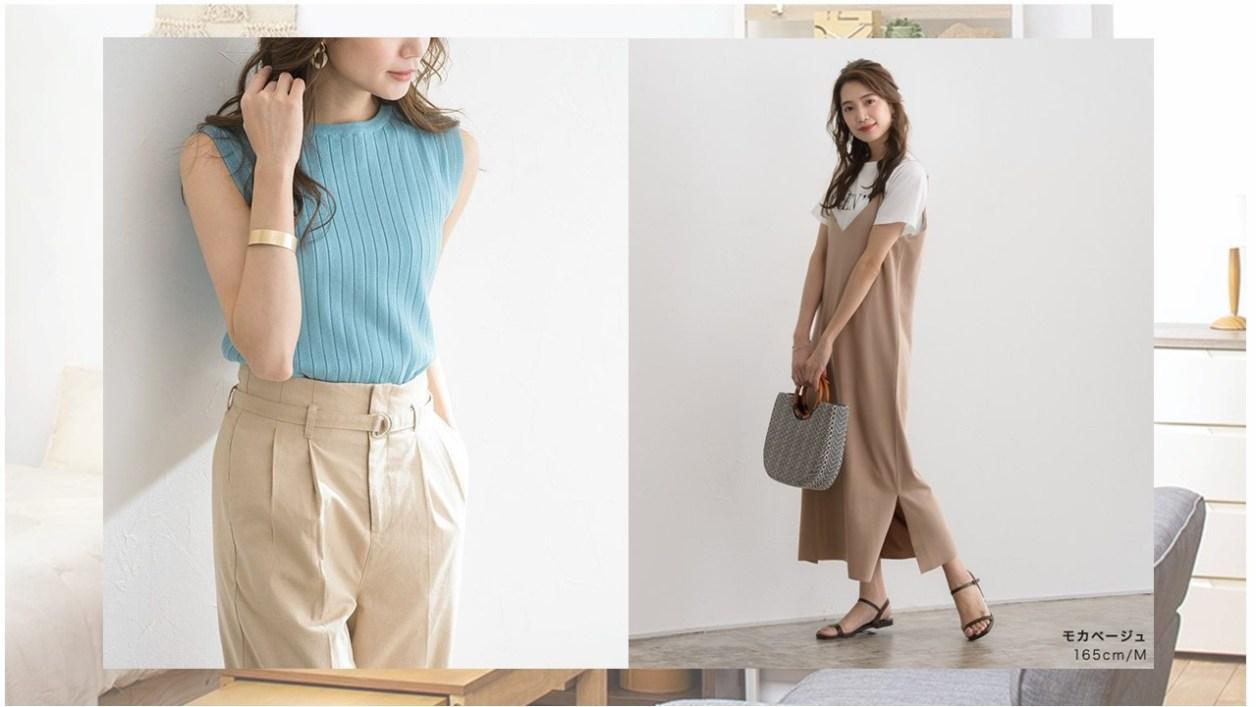 30代のファッション【基本や気をつけること】