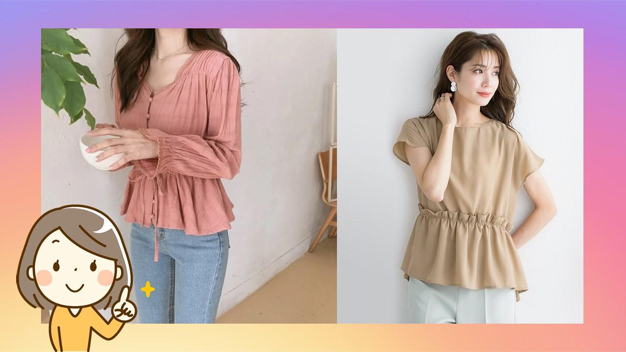30代40代の韓国ファッションコーデ【おすすめ通販サイト】