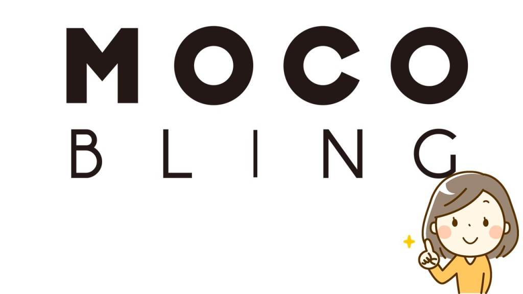 MOCOBLING(モコブリング)口コミや評判は?韓国ファッション通販サイト