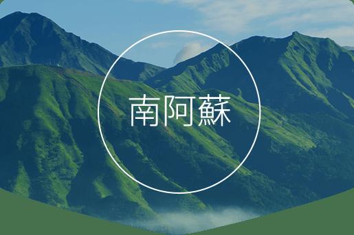 日本名水百選・平成名水百選の地の天然水