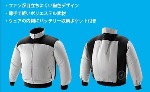 アイリスオーヤマのファン付きクールウェア デザイン