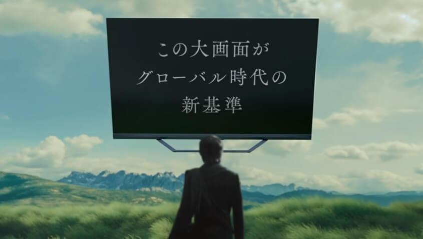 Hisense(ハイセンス)のテレビ【口コミや評判】壊れやすい?故障は大丈夫なの?