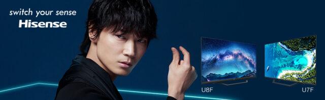 ハイセンスのテレビU7F/U8F