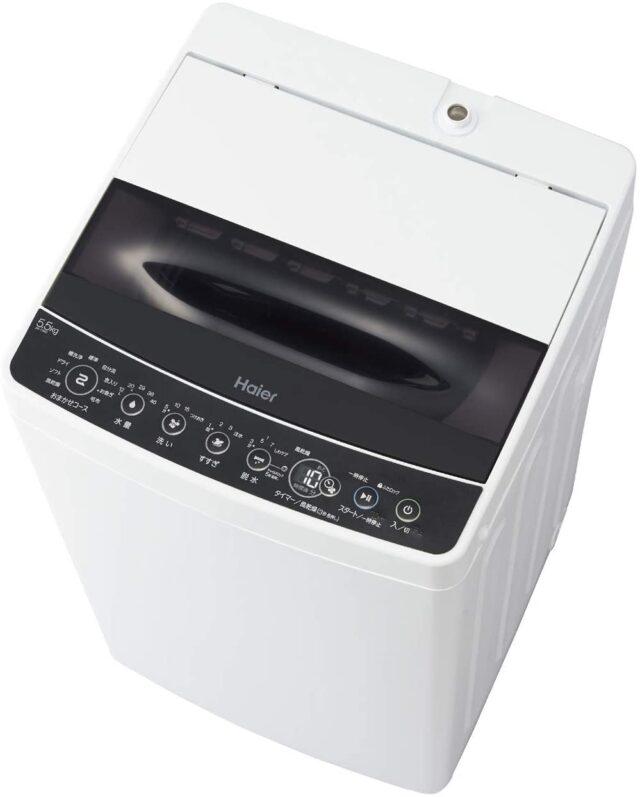 ハイアール5.5kg全自動洗濯機JW-C55D