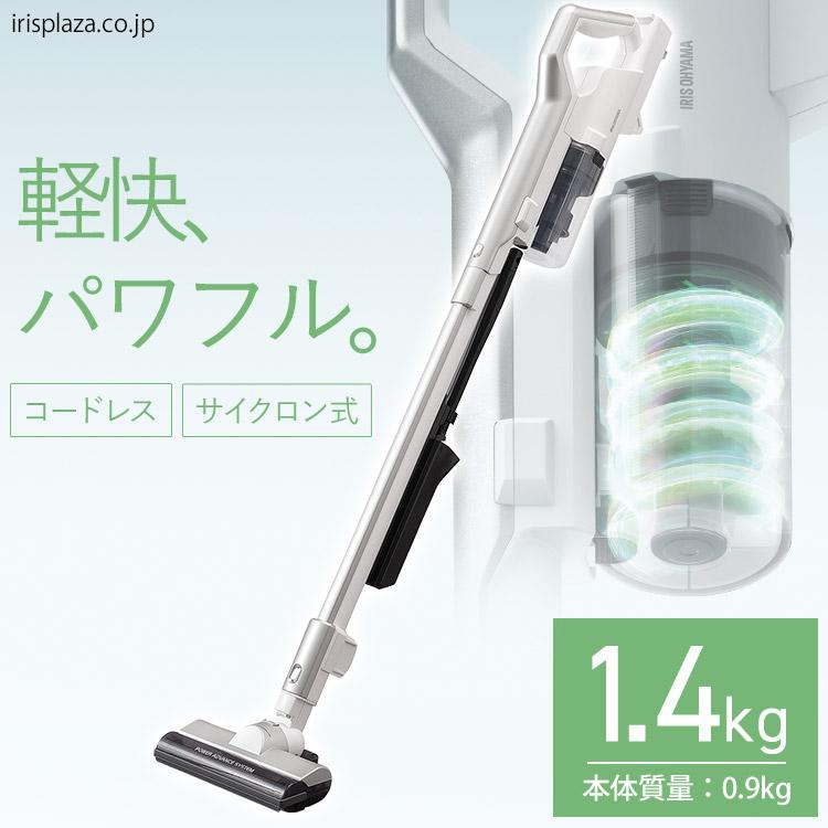 アイリスオーヤマの充電式サイクロンスティッククリーナーSCD-120P-W ホワイト【口コミや評判は?】