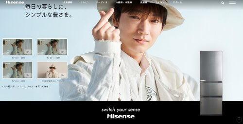 ハイセンス HR-D3601S