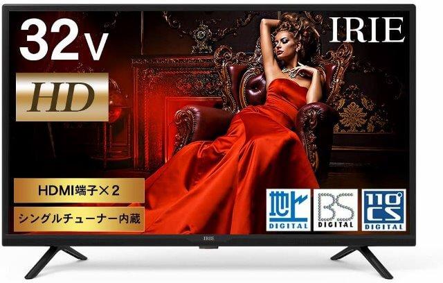 FFF 液晶テレビ IRIEシリーズ 32V型 テレビ