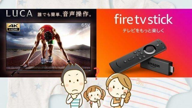 アイリスオーヤマの液晶テレビはWi-Fi接続可能なのか?