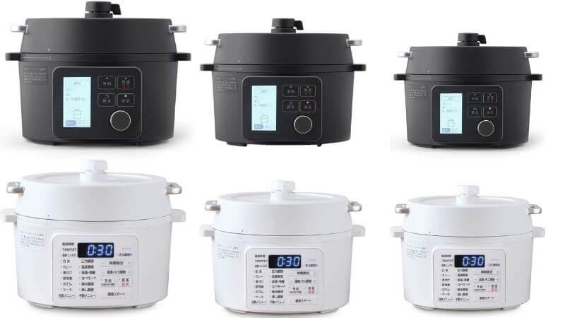 アイリスオーヤマ電気圧力鍋の違い【KPC-MAとPC-MA比較】