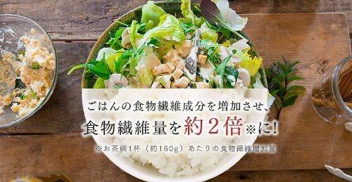 食物繊維モードで整腸効果[圧力IH/IH]