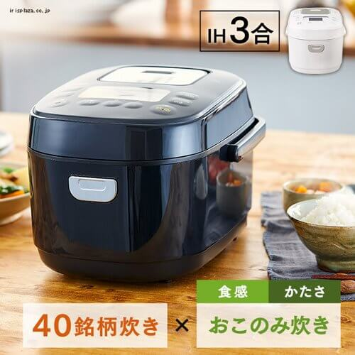 [IH/3合] IHジャー炊飯器 RC-IK30