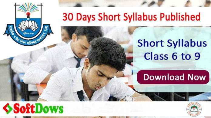 30 Days Short Syllabus Published for BD Secondary School > Download, Short Syllabus Download, High School Short Syllabus, Short Syllabus Download,