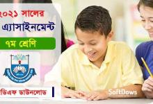 Class 7 Assignment 1st Week 2021 by DSHE PDF Download