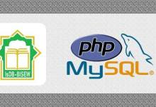 Free Web Application Development Course with PHP and Frameworks