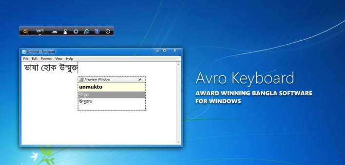 Free Download Avro Keyboard and Bangla Spell Checker for Windows