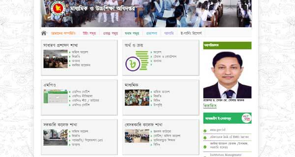Weekly Assignments Publication Government Website dshe.gov.bd