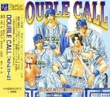 DOUBLE CALL 1