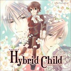 Hybrid Child-ハイブリッド・チャイルド-