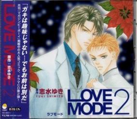 LOVE MODE 2