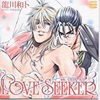 LOVE SEEKER 3