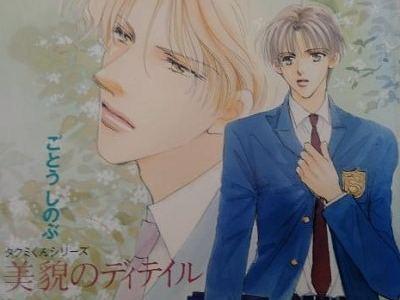 タクミくんシリーズ10th Anniversary Complete Edition5 美貌のディティル