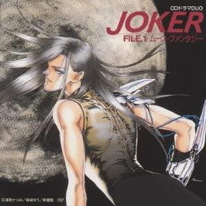 JOKER/ジョーカー