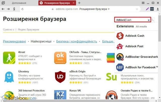 For profile download chrome facebook visitors google Chrome Web
