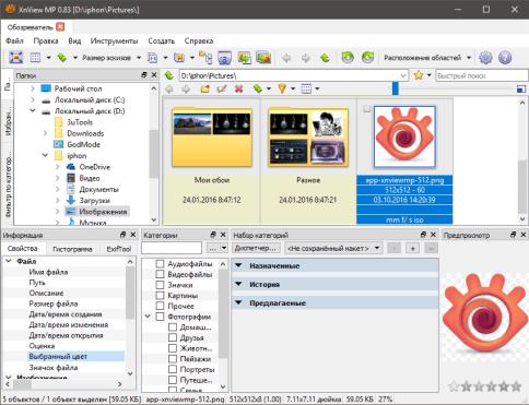 XnViewMP 0.97.1 Keygen Latest Version Free Download