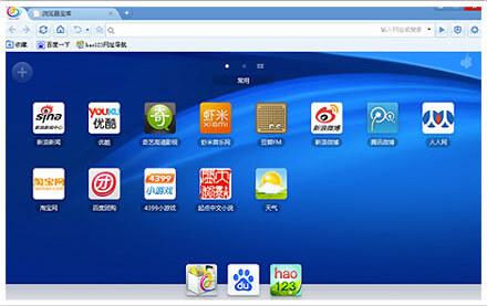 Baidu Spark Browser 2015 Download