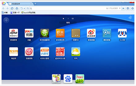 BROWSER 32 BAIDU BIT TÉLÉCHARGER