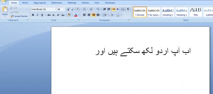 CRULP Urdu Phonetic Keyboard Layout v