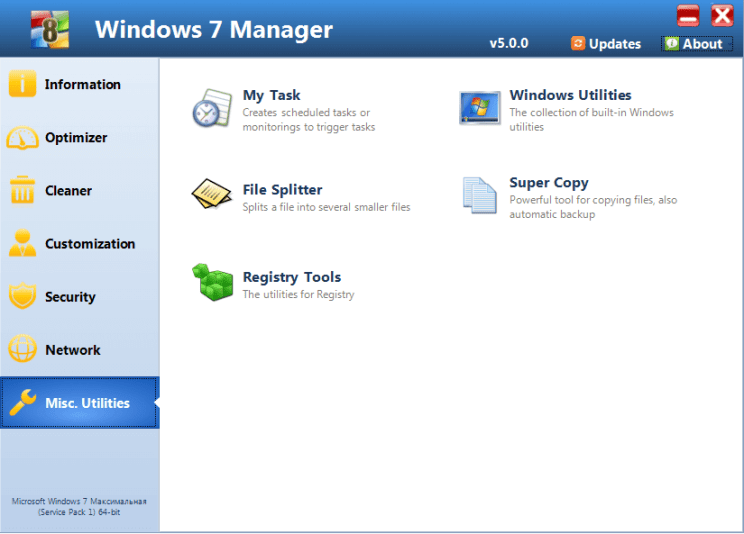 Windows 7 Manager Free Download Interface