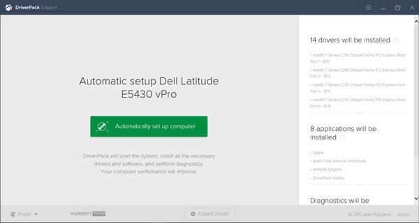 DriverPack Solution online 17 Download
