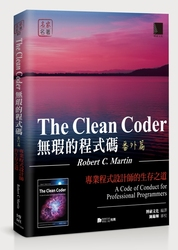 天瓏cleancoder